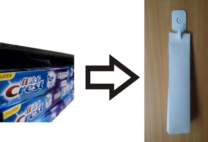 一纸成型包装盒内部结构设计